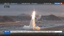 Новости на Россия 24 • Ким Чен Ын дал указания для подготовки нового ракетного испытания