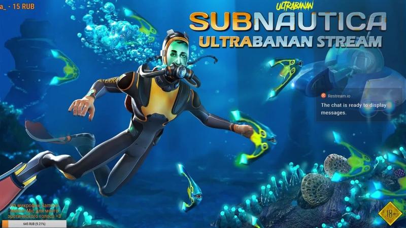 Subnautica. Крафт, рыбалка и неведомая херня в глубине =3