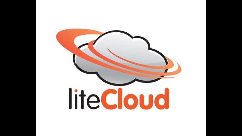 LiteCloud | Вопрос-ответ