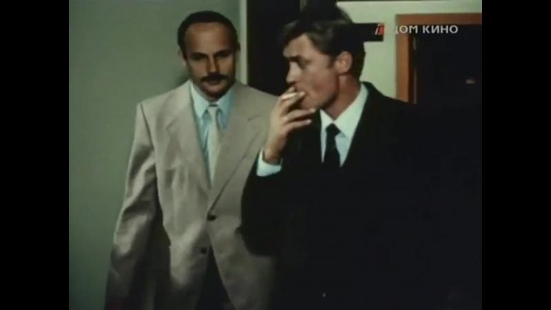 «Отцы» (1988) - драма, реж.Аркадий Сиренко