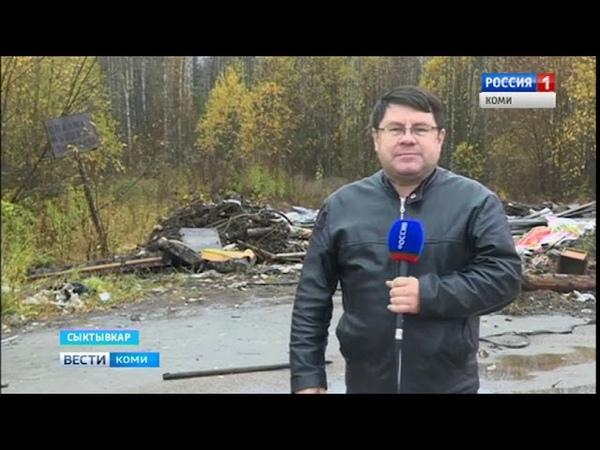 Вести-Коми 10.10.2018