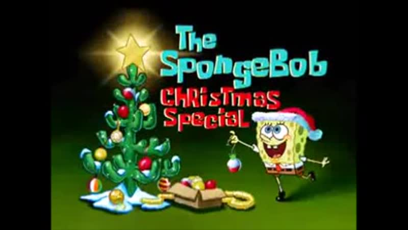 Специальній Рождественский выпуск Губки Боба Christmas Рождество - это кто Sponge BOB Спанч Боб Мстители 4 Пират Пэтчи 2019!
