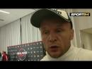Шлеменко и Токов дерутся друг с другом в США Это плохо Sport24