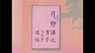 Сейлор Мун - 1 сезон 1 серия |Sailor Moon - Season 1 Episode 1| Дубляж от СТС Love