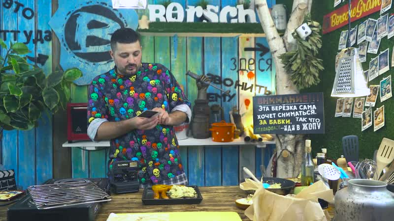 [Borsch] Супер Завтрак | Байки Борща | Borsch