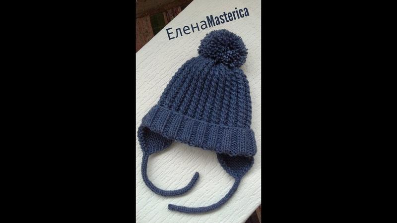 Детская шапочка с ушками Елена Masterica Children's hat with ears