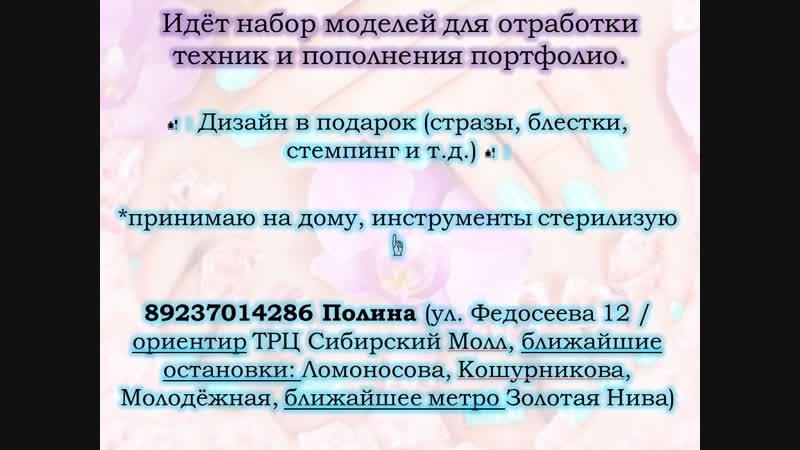 Секреты идеального маникюра лаками из каталог Ив Роше март Россия vk.com/nsk_polinezziya