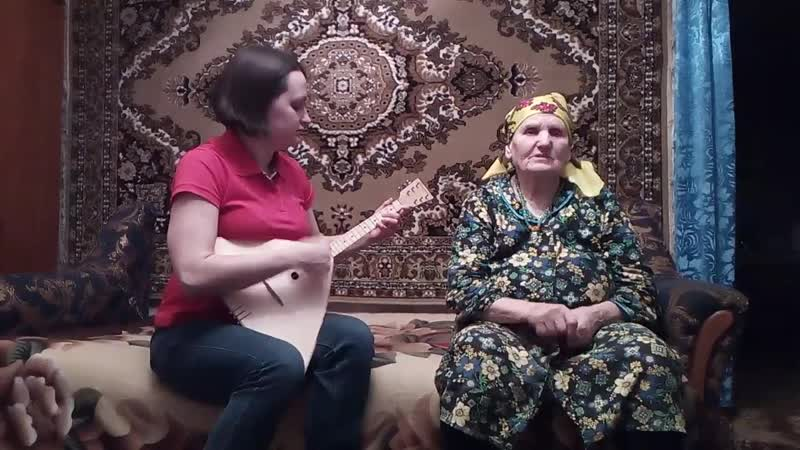 Припевки - Сухинина Мария Васильевна, с. Солдатское, Острогожского р-на
