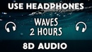 2 Hours 8D Ocean Waves | 8D Audio For Sleep, Studying, Relax, Insomnia | 8D Relaxing