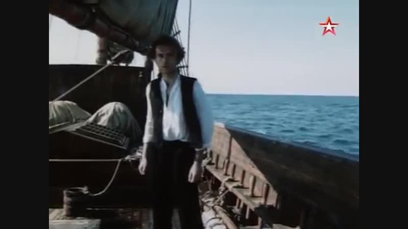 Морской Волк 1 серия (1990) фильм