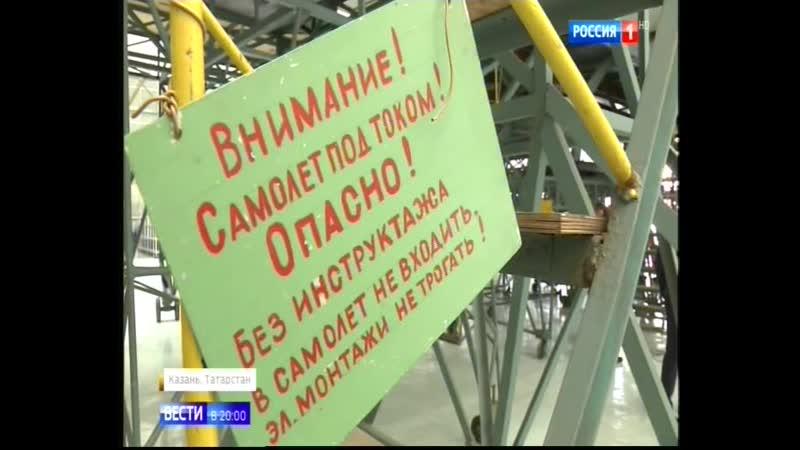 ТУ-160.Лучшие ракетоносцы в мире и новый ТУ-160М2 Будет невидимый для радаров..