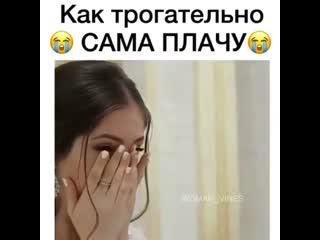 Как мило😘