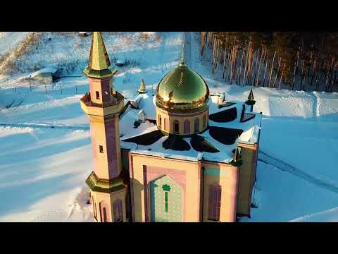 Полёт над Дзержинском Перинатальный центр, Мечеть /4K/ DJI Mavic Pro