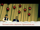 Встреча с жителями района Братеево 20 марта 2019