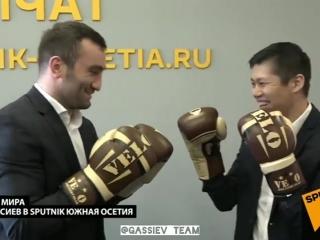 Мурат Гассиев мастер класс)