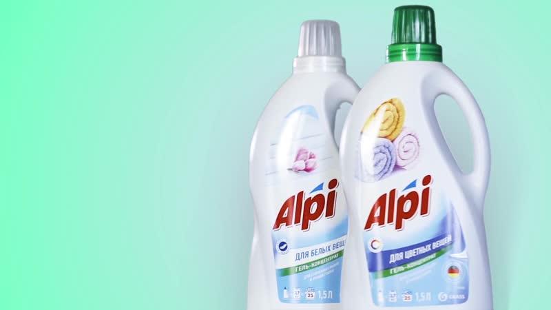 Гель-концентрат ALPI