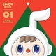 AoooKids - Jingle Bells