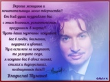 Владислав Туманов -