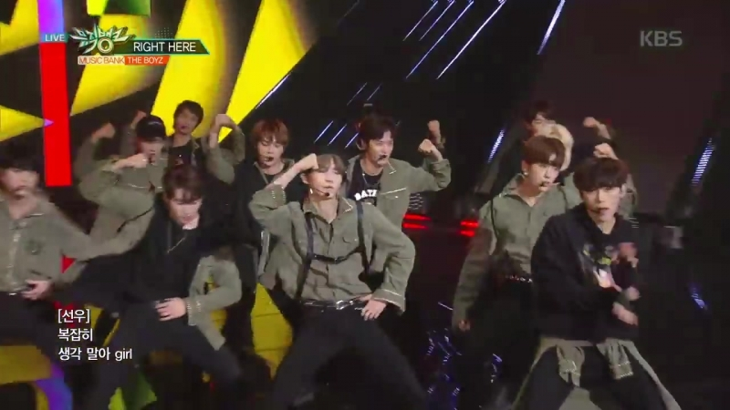 [PERF] 180921 THE BOYZ – Right Here (Music Bank)