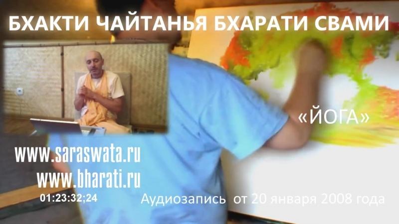 МаХХХа - КАVАЧА ВsеYжжжаsного ГОSSSПОДА - ДЭМОНА Щррри НАРРРАSSSiМХИ (НИДХИ - АДИ - НАГ)