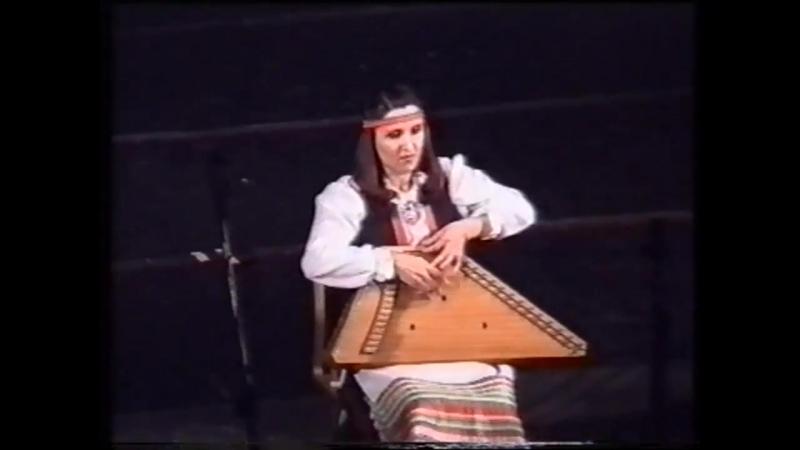 2001 г 10 декабря Программа Мы из Кантеле И Шишканова Калевальская руна