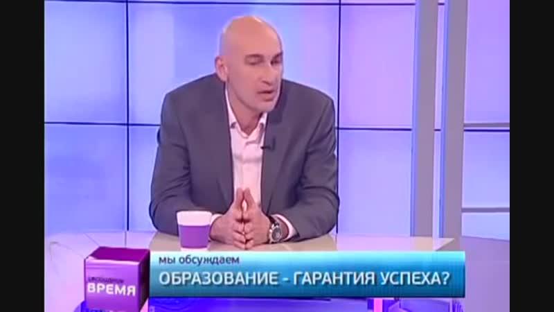 Радислав Гандапас - Почему отличники неудачники по жизни