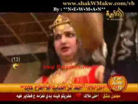 ساجدة عبيد - 2009 - جان القلب ساليك - ردح Sajda obied chan el galob saleek