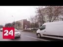 Заробитчане Специальный репортаж Ольги Курлаевой Россия 24