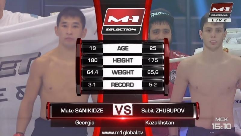 Мате Саникидзе vs Сабит Жусупов, M-1 Challenge Battle in Atyrau