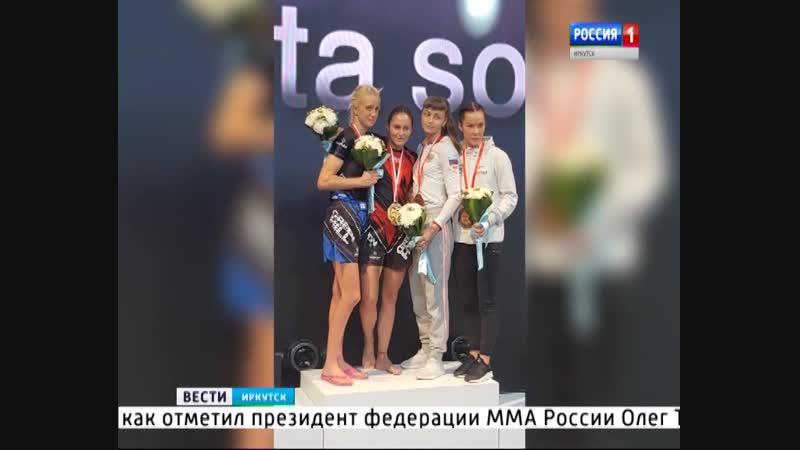 Светлана Котова из Улькана взяла бронзу на чемпионате мира по ММА