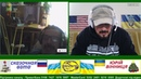 гуляющий по чат рулетке «КАЗКОВА ВАТА» Юрій Вінниця