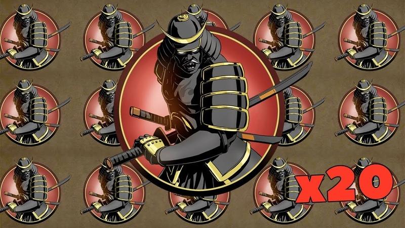 Shadow Fight 2 Бой против 20 Сёгунов