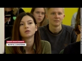 Сенатор Ольга Тимофеева встретилась с севастопольскими студентами