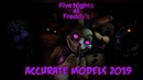 Most Accurate FNaF SFM Models 2019 Happy 5th Anniversary!