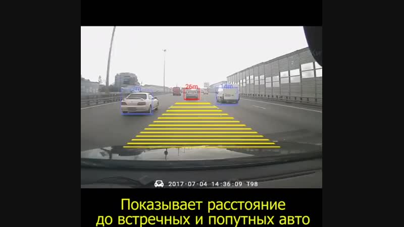 Зеркало-видео регистратор Car DVRs Mirror держатель для телефона Smartmount Car в подарок