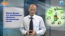 Видеоинструкция по применению спрея Масло Дыши