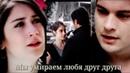 Эмир 💔 Фериха ° ° Мы умираем любя друг друга ° ° Adini Feriha koydum Я назвал ее Фериха