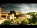 Римская империя - Марш легиона - Фото-шоу