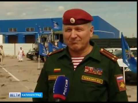 На аэродроме «Девау» состоялся патриотический фестиваль имени военного лётчика Михаила Кривцова