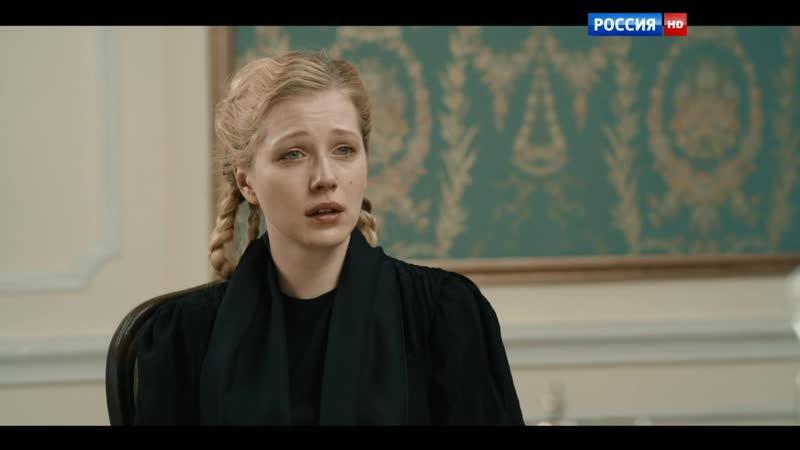 Непридуманная жизнь 2015 (драма, мелодрама). 1-4 серия из 16 HD