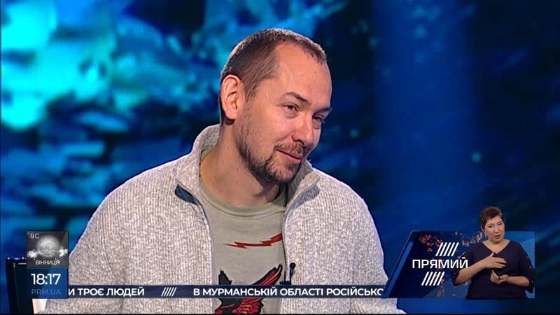 Журналіст Роман Цимбалюк гість ток-шоу Ехо України. Ефір від 22.01.19