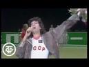 Филипп Киркоров Лето - не зима 1992