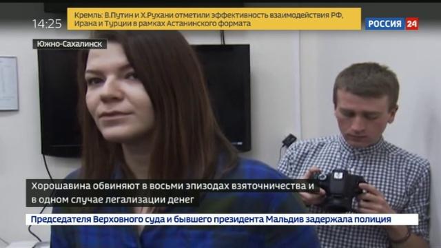 Новости на Россия 24 В Южно Сахалинске суд огласит приговор экс губернатору Александру Хорошавину