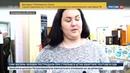 Новости на Россия 24 В России продолжаются проверки торгово развлекательных центров