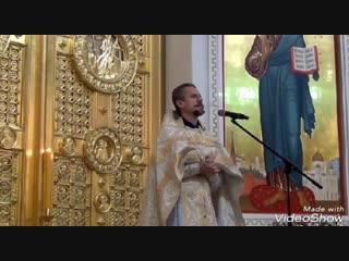 Проповедь прот. Георгия Урбановича в Неделю по Рождестве Христовом