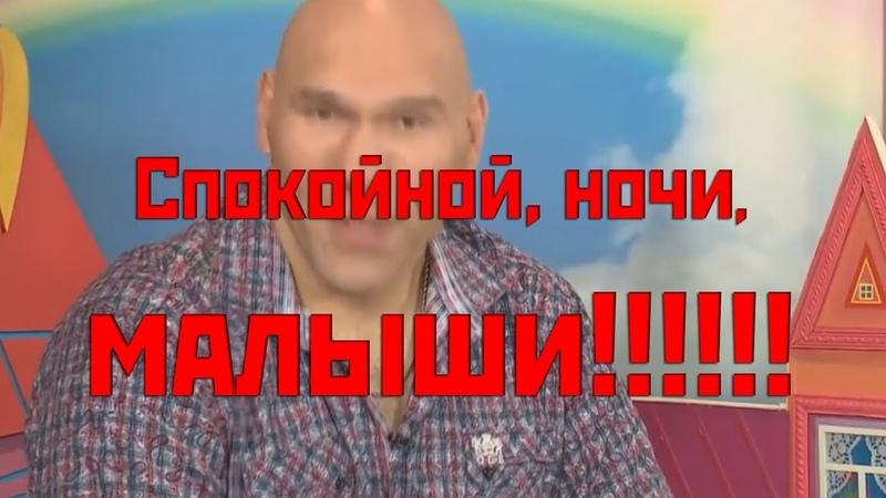 Система образования, спи, моя (г)радость, усни! Николай Валуев.