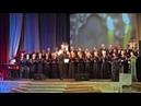 Тихвинскому Академическому хору Благовест - 40 лет. Концерт 18.11.2018 г в Тихвинском РДК