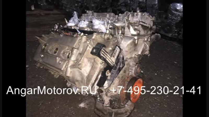 Купить Двигатель Toyota Rav 4 3.5 4WD 2GR-FE Двигатель Тойота Рав 4 3.5 2GR Наличие без предоплаты