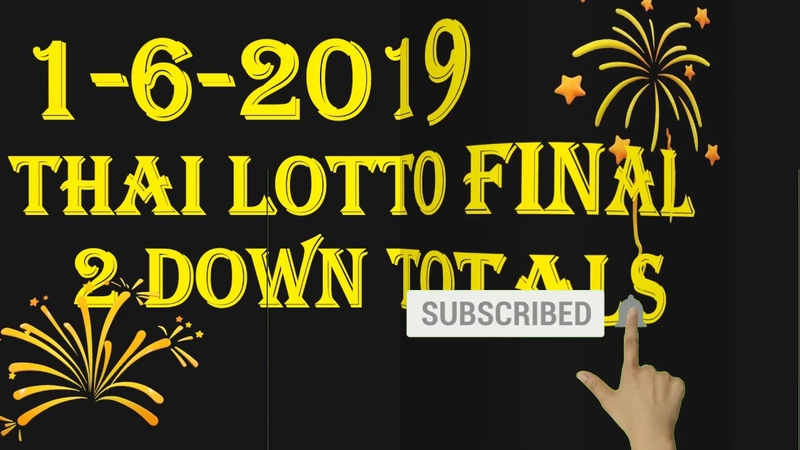 1 6 2019 thai lottery 2 down direct set with total final thai lotto Tips Tricks