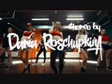 Dancehall Choreography by Daria Roschupkina iD Dance Studio Palo - Puri x Kilate Tesla x Kalibwoy